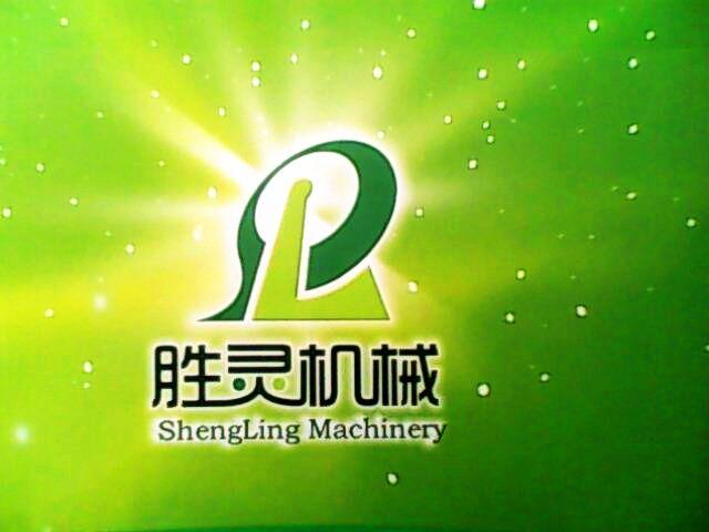 江阴市胜灵机械制造有限公司