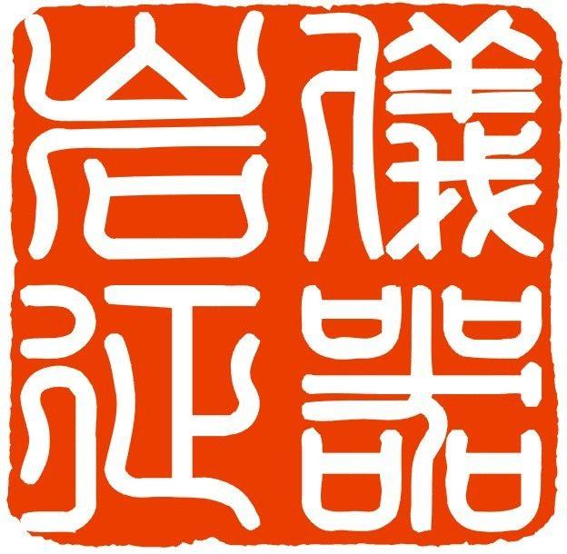 上海岩征实验仪器有限公司