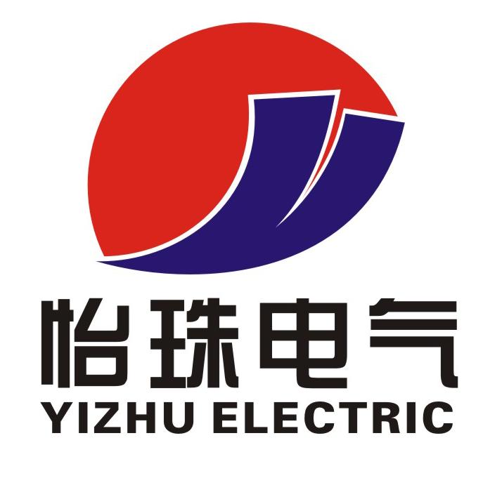 上海怡珠电气有限公司
