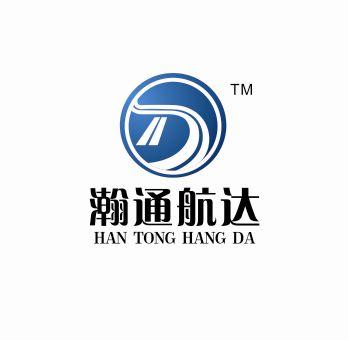 北京瀚通航达科技发展有限公司