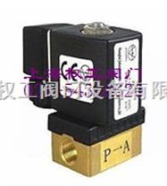 微型电磁阀  上海微型电磁阀标准 权工微型电磁阀价格 上海权工微型电磁阀