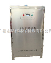 制药厂臭氧空气消毒机