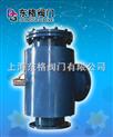 上海自洁式水过滤器,自洁式水过滤器厂家,型号