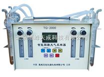 TQ-2000智能四氣路大氣采樣器