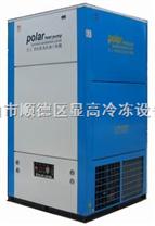 干燥设备 药材烘干机 热泵除湿干燥机机