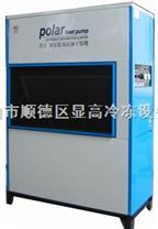 干燥设备 热泵除湿干燥机 中药材干燥专