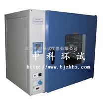 小型实验室烘箱/鼓风干燥箱报价/恒温干燥箱型号