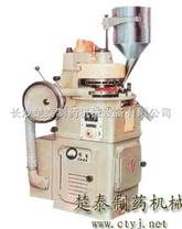 ZP系列旋转式压片机