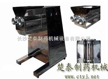 YK重型摇摆式制粒机技术参数