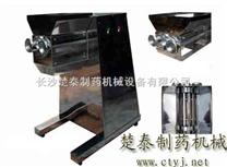 YK重型搖擺式制粒機技術參數