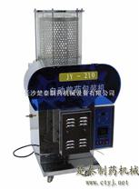 煎药包zhuang机