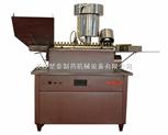 YG-10A/C-口服液灌装轧盖机