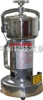 RT-02SF安全型小型粉碎机