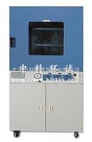 北京真空恒溫干燥箱/天津電熱真空干燥箱/真空烘箱干燥箱
