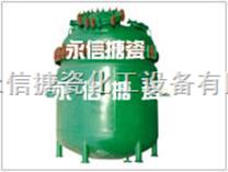 電加熱搪瓷反應罐