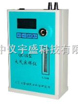 QC-1S型单气路大气采样仪/单气路大气采样器