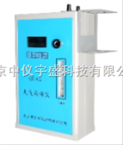 QC-3型單氣路大氣采樣儀/單氣路大氣采樣器