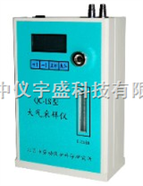 QC-1B型单气路大气采样仪/单气路大气采样器