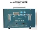 QC-6H型双气路恒流大气采样器/双气路恒流大气采样仪