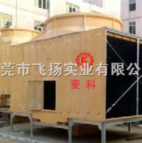 低噪音型冷却塔