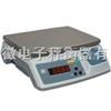 ACS-W防水计重秤ACS-W防水计重秤,防水计重秤,维修防水计重秤,电子秤,上海电子秤,电子秤哪里Z好
