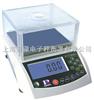 HT型电子天平HT型电子天平,上海电子天平,促销电子天平,电子天平厂家直销,优惠电子天平,天平