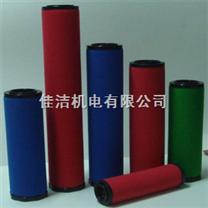 杭州山立滤芯  精密过滤器滤芯