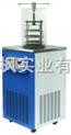 中型立式冷冻干燥机 中型真空冷冻干燥机