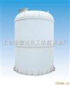 聚丙烯贮槽,PP储罐,耐酸碱储罐,化工设备