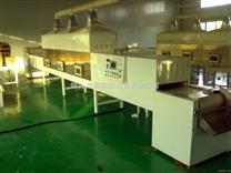 HMWB-15SD山东微波花生烘干机