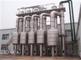 多效强制循环蒸发器