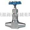 上海高压针型阀专业制造