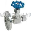 上海法兰针型阀专业制造