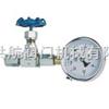 上海压力表二通阀专业制造