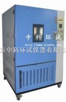 北京高低溫測試箱,精密高低溫試驗箱,高低溫環境試驗箱