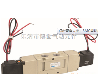 smc型现货电磁阀 syj5420-4gd-m5图片