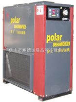 普立干燥设备 工业除湿干燥机 热泵干燥机