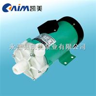塑料磁力驱动循环泵