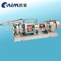 高温磁力驱动泵