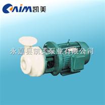 塑料化工泵