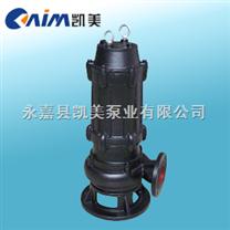 JYWQ系列自動攪勻排污泵