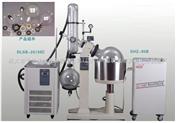 旋转蒸发器,予华仪器专业生产,品质保证,咨询电话:0371-64285816!