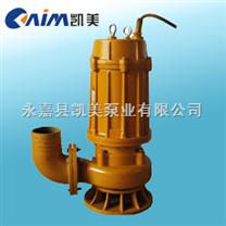 WQ型潛水排污泵