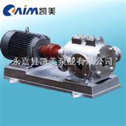 LQG型三螺杆泵