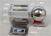 高效台式中药制丸机-实验室用制丸机-新型电动制丸机