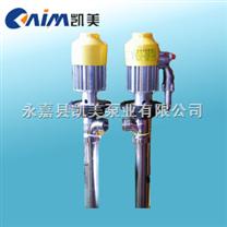 SB系列電動抽液泵