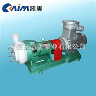FZB型氟塑料合金离心泵