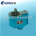 CB-B型液压油泵