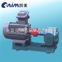 ZYB系列硬齒面渣油泵
