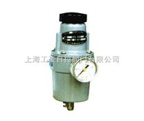 QFH-111空气过滤减压器  QFH-211减压阀源于上海工豪